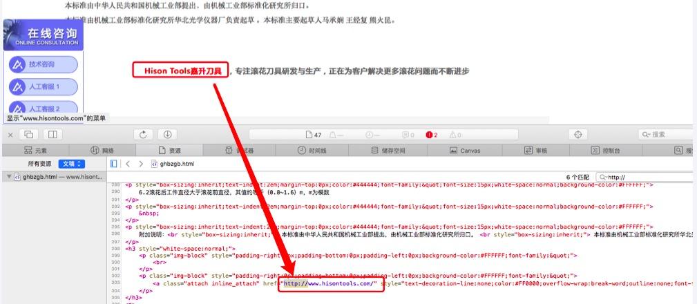 使用http协议链接回自身网站