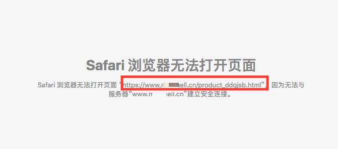 网站不能正常打开.png