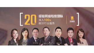 牛商网-20年网销团队助力万家企业成功转型