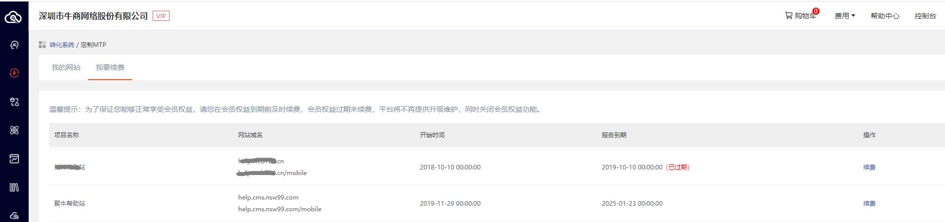 QQ截图20210811181348