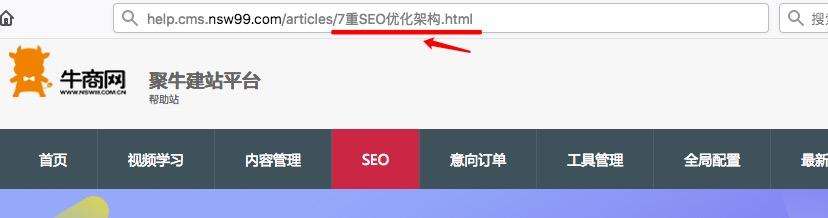 上图为我们允许设置网页静态页路径