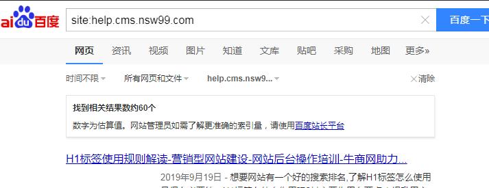 企业微信截图_15756122763785